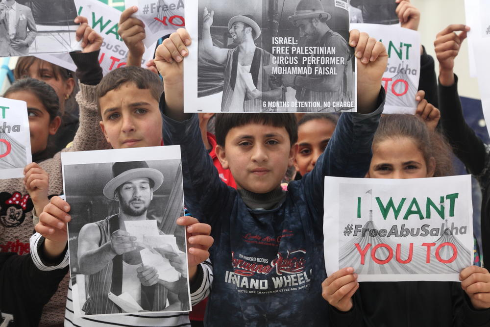 kids in solidarity with Abu Sakha